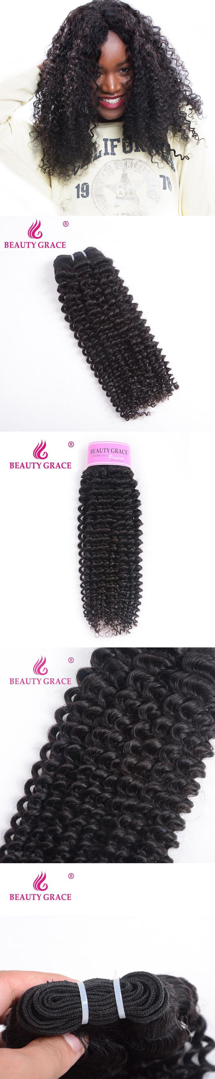 Beauty Grace Brazilian Virgin Hair Kinky Curly Weave Human Hair Bundles 1 Piece Natural Color 12-22 Inch