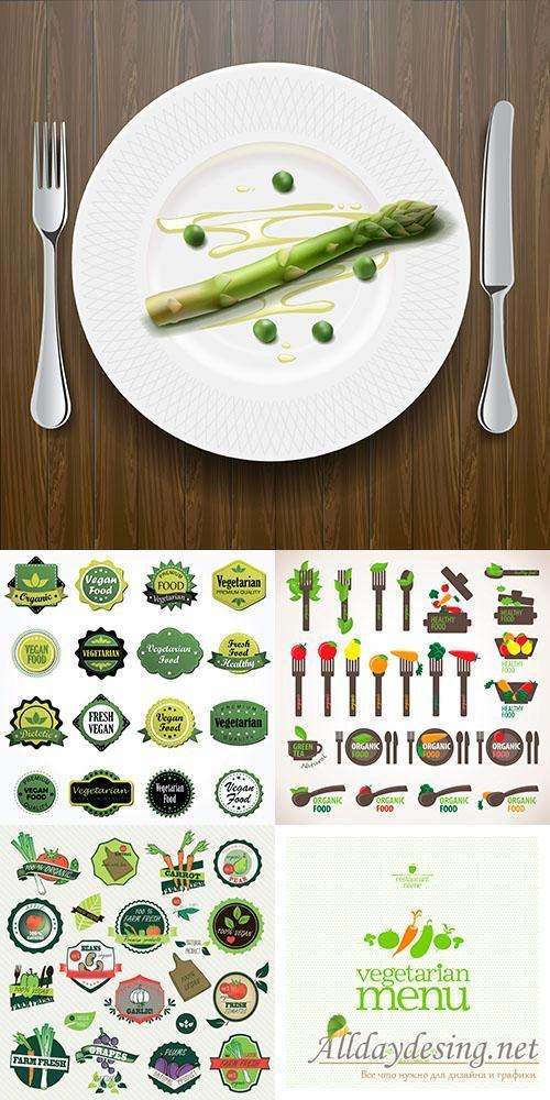 Векторный клипарт - Вегетарианская пища