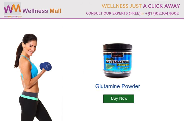Special Offers Get 15% Discount insantly on every product Buy Glutamine Powder Online  - Visit http://goo.gl/ip7M1y Glutamine Powder result is rapid recovery from exercise and workouts and to avoid muscle soreness & body pain. Get FREE Advice from Doctors : 09022044002 Category: Proteins