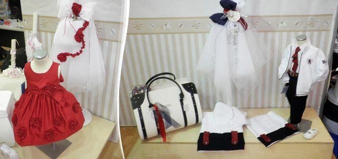 200€ από 350€ για Καλοκαιρινό Σετ Βάπτισης για αγόρι ή κορίτσι με επώνυμο ρούχο, κουτί βάπτισης, λαμπάδα, παπούτσια, καλτσάκια, σετ λαδόπανα, σετ κολυμπήθρας και ΔΩΡΟ 50 μαρτυρικά!! 5€ κουπόνι τώρα και 195€ στην επιχείρηση, Έκπτωση 43%