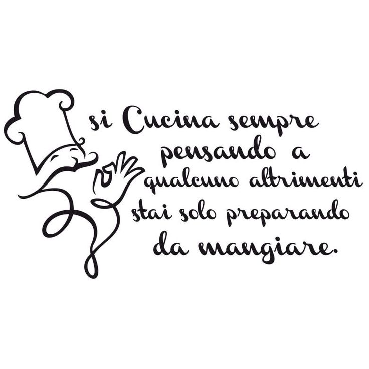 Adesivo murale Si Cucina sempre...