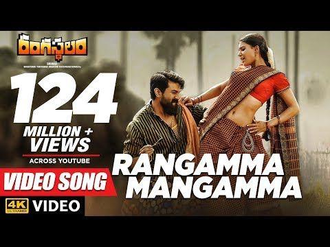 rangamma mangamma dj song download com