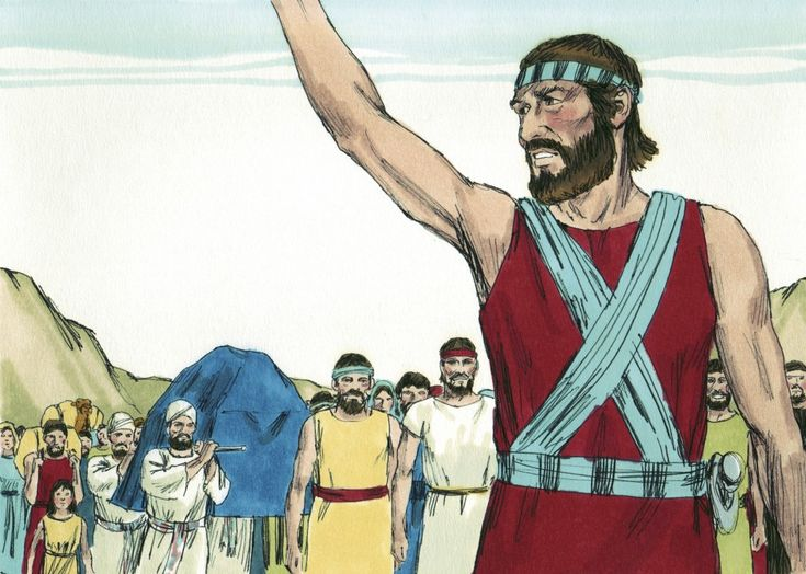 17 Best images about Bible class Joshua on Pinterest | Be strong ...