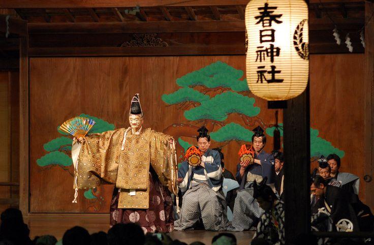 http://tourism.sasayama.jp/uploads/%E6%98%A5%E6%97%A5%E7%A5%9E%E7%A4%BE%E3%80%80%E5%85%83%E6%97%A6%E7%BF%81%20%283%29.JPG