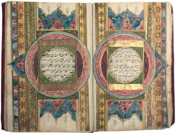 Ottoman Qur'an, 314 Leaves. Turkey, 19th Century. Hand written in Nasikh script, the first double pages of this exquisite Qur'an were decorated with a scrolling foliage pattern that was designed by Mustafa Zuhdy Bayram Zada Ibn Hussein Helmy. This Qur'an is bound with a well-kept leather cover that is contoured with two golden scrawling spandrels and a central medallion. 'Ottoman Qur'an', 314 Leaves. Turkey, 19th Century. Image courtesy of Ayyam Gallery