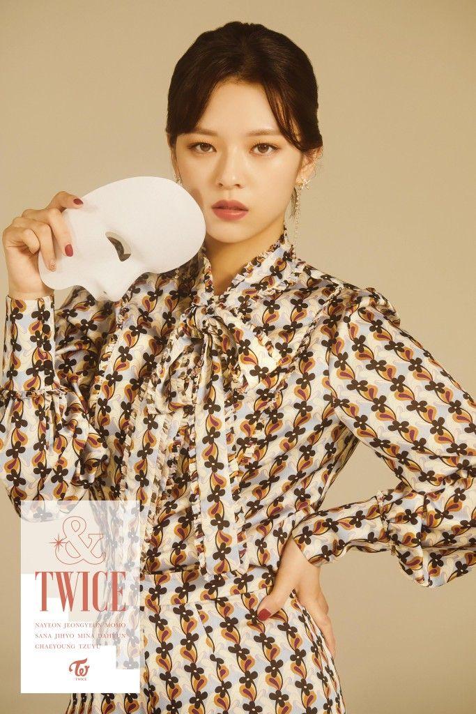 Pin By Jasmine Yu Xuan On Tw Jeongyeon Nayeon Korean Blouse