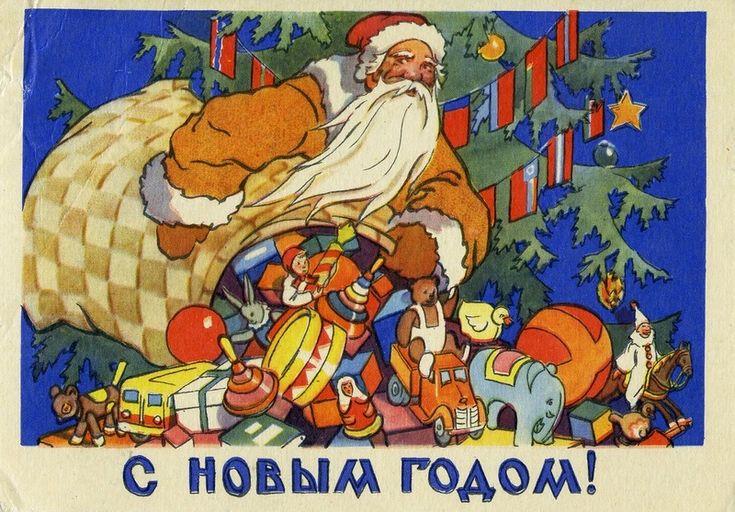 """(""""Изогиз"""", 1958 год, художник С.Русаков)"""