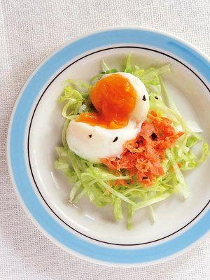 【ELLE a table】鮭と温泉卵のサラダレシピ|エル・オンライン