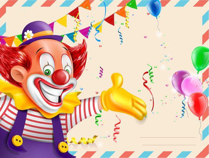 поздравление цирк с днем рождения вас есть чертеж