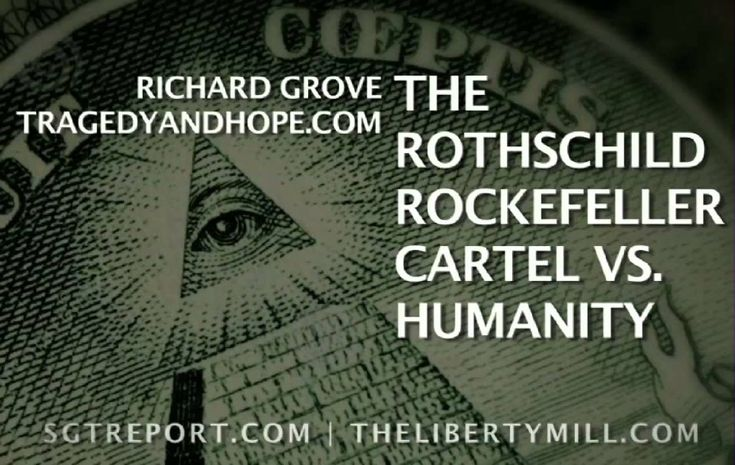 The Rothschild Rockefeller Cartel VS Humanity / An Interview with Richar...