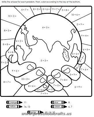 Kindergarten Free Earth Day Worksheets