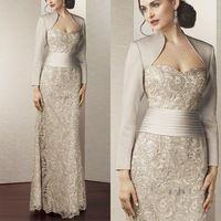 Vestido para a Mãe da Noiva, em Renda, Qi. Vestido de noite moderno com frete grátis.