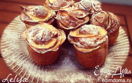 Бананово-овсяные кексы с яблочными розами | Кулинарные рецепты от «Едим дома!»