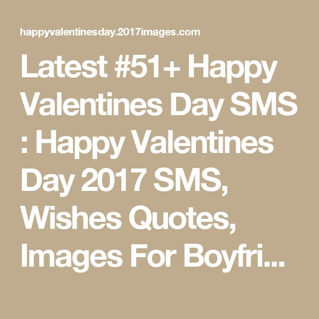 happy valentines day text messages tumblr