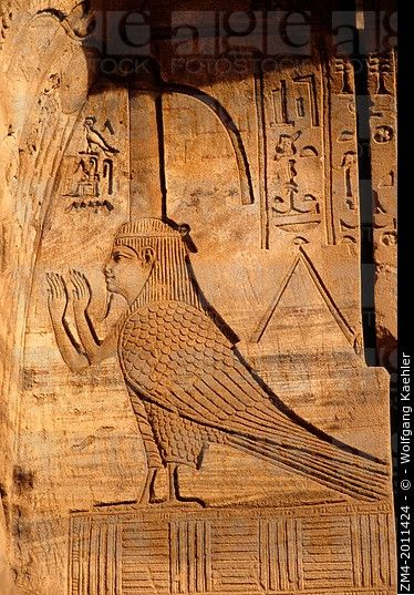 EGYPT, DENDERA, TEMPLE OF DENDERA, TEMPLE OF HATHOR, CARVING, BA, HUMAN HEADED SPIRIT.