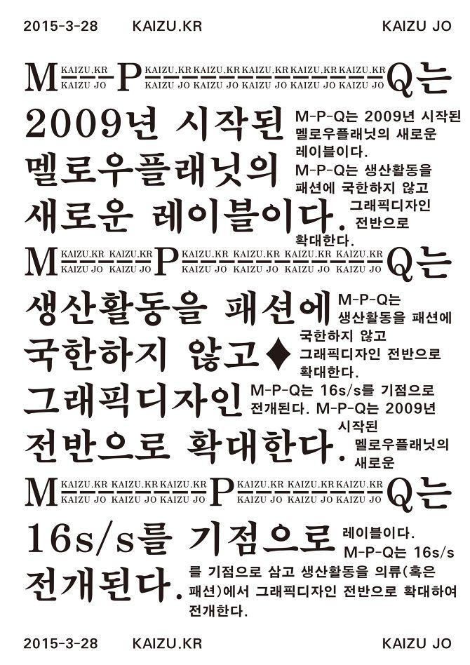 MPQ1 - joonghyun-cho