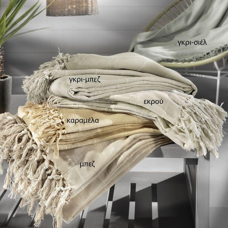 100% Cotton  Διαθέσιμες διαστάσεις: πολυθρόνα 170x170cm, διθέσιο..