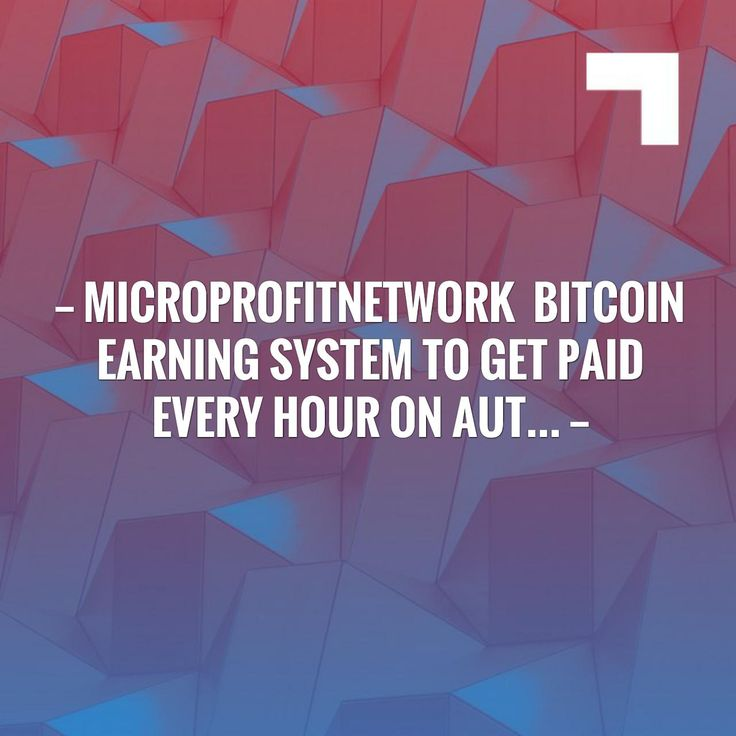 New on my blog! MicroProfitNetwork Bitcoin Earning System to Get Paid Every Hour On Aut... http://affiliatemarketingprograms-guide.blogspot.com/2017/09/microprofitnetwork-bitcoin-earning.html?utm_campaign=crowdfire&utm_content=crowdfire&utm_medium=social&utm_source=pinterest