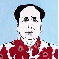 Mao by Clara Ernst