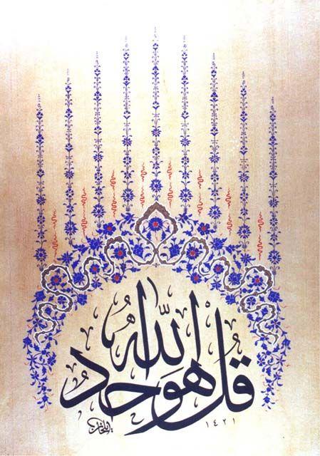 ::::♡ ♤ ♤ ✿⊱╮☼ ♧☾ PINTEREST.COM christiancross ☀❤ قطـﮧ ⁂ ⦿ ⥾ ⦿ ⁂ ❤U •♥•*⦿[†] :::: :: Prof. Dr. İlhan ÖZKEÇECİ :: +++ ISLAM IN not UNITARIAN