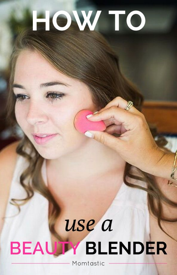 How to use a beauty blender the right way!