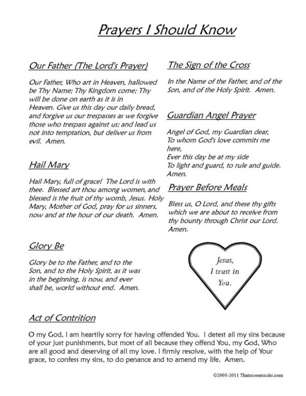 Prayers Catholics Should Know – Sheet #1   Thatresourcesite – Educational and Religious Education Resources for Teachers and Homeschoolers.