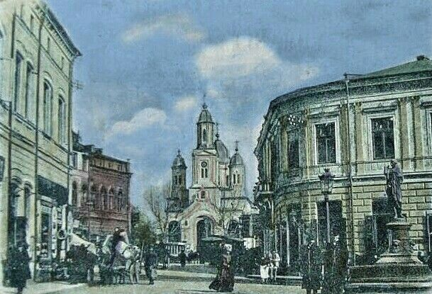 Piața Sf. Gheorghe1900