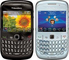 Harga Blackberry Gemini Terbaru http://hargapro.blogspot.com/2014/06/harga-blackberry-gemini-terbaru.html