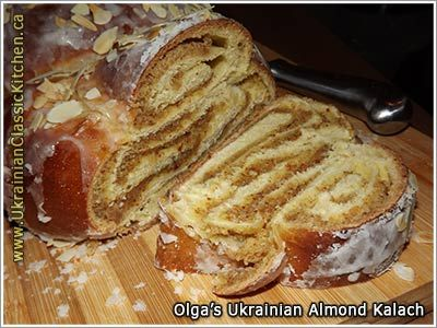 Ukrainian - Almond Filled Braid / Myhdaloviy Kalach