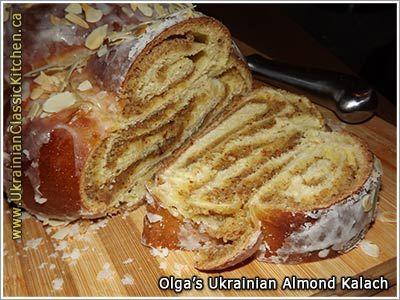 Ukrainian - Almond Filled Braid / Myhdaloviy Kalach