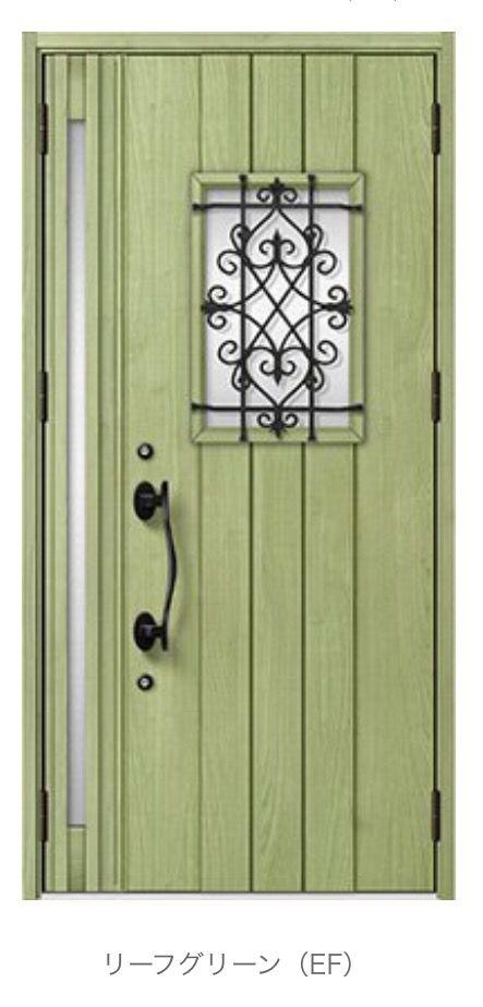 玄関ドア リクシル ジエスタC41