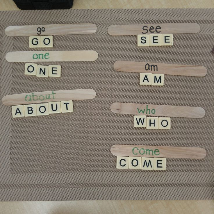 Simple Sight Word Practice