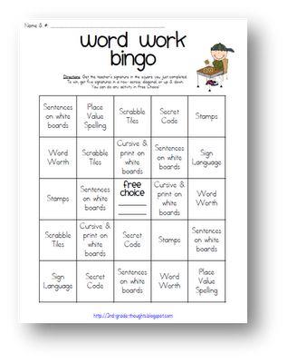 Lots of fun third grade ideas!