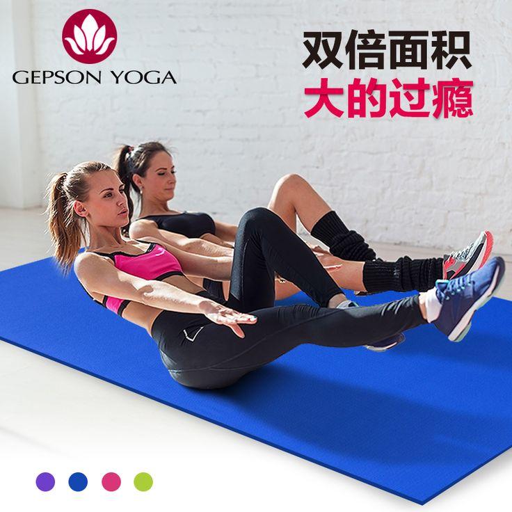 Barato Jay Park, tapete de yoga duas vezes, engrossar 8mm, 122 esteiras de ioga, dois pares de esportes e fitness tapetes de dança, Compro Qualidade Colchonetes para Ioga diretamente de fornecedores da China: