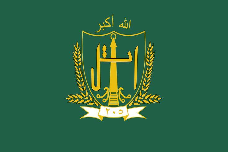Afghan National Army 205 Corps