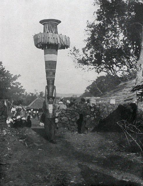 Kintamani - taken from Volk Land, Taenze Feste Tempel by Gregor Krause