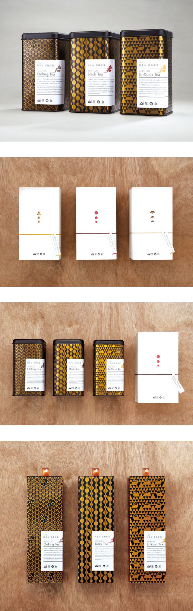 Packaging / Tea packagings