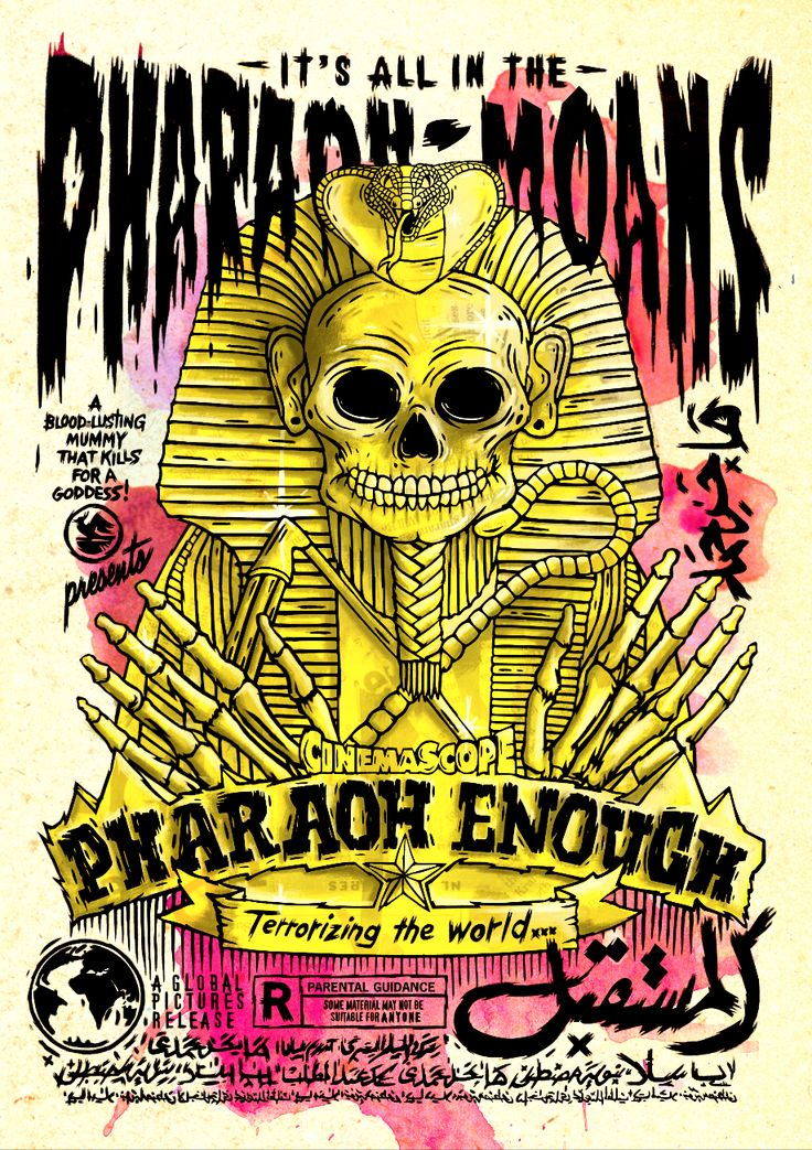 Pharaoh Enough