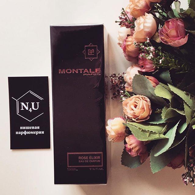 Красивый дуэт клубники и розы во флаконе Montale Rose Elixir - открываем новый распив  1️⃣0️⃣ мл = 9️⃣0️⃣0️⃣ руб