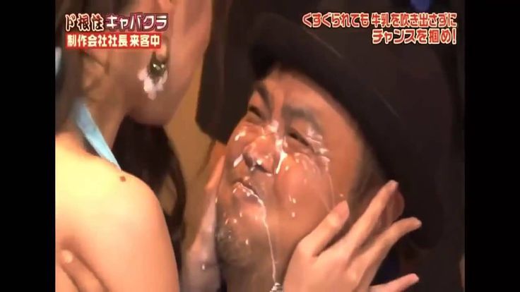 Super Funny Game Shows Japan Moments Crazy #1.mp4