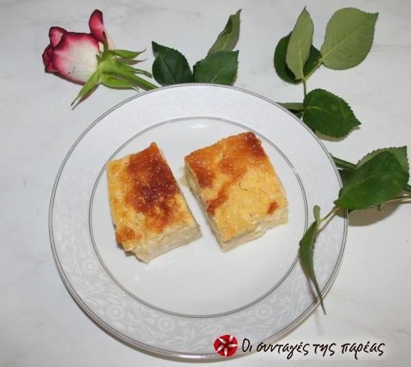 Γαλόπιτα (γαλατόπιτα) χωρίς φύλλο #sintagespareas #galatopita