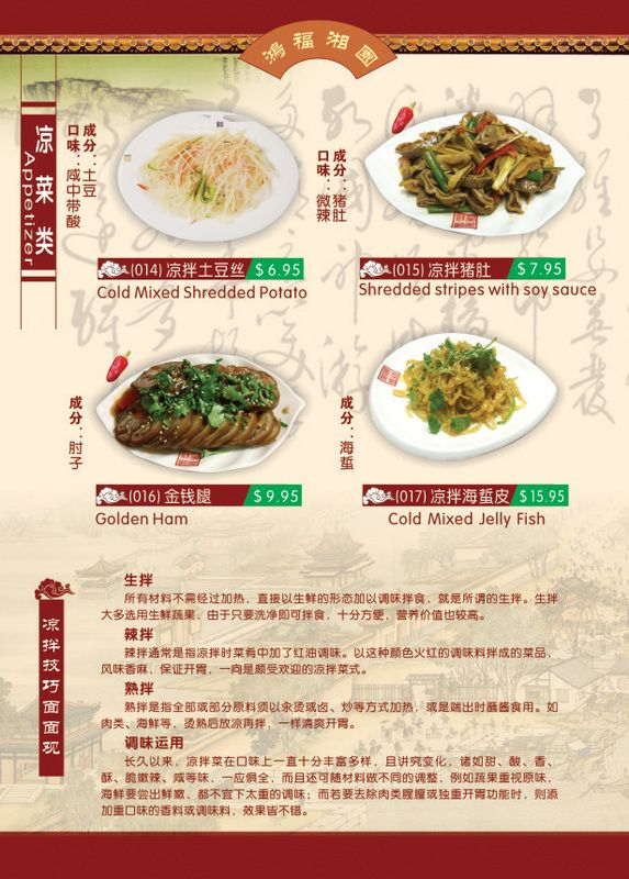 Hunan Taste Is The One And Only 100 Authentic Chinese Restaurant Baltimore Locals And Guests Come To For A Taste Of Genuine H Chinese Restaurant Dishes Food