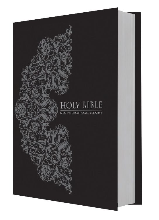 Standard Fashion Range - Black Embossed Design. http://christianmediapublishing.com/product/niv-standard-bible-hardcover-printed-black-embossed/
