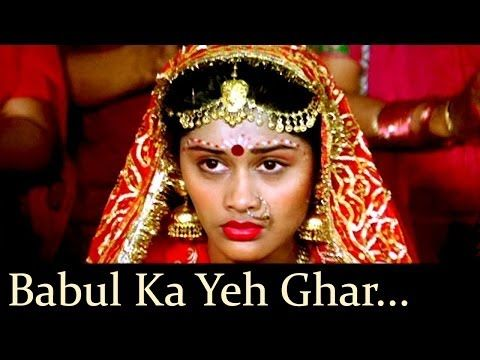 Babul - Hum Aapke Hain Koun - Mohnish Bahl, Renuka Shahane, Madhuri Dixit - Bollywood Wedding Song - YouTube
