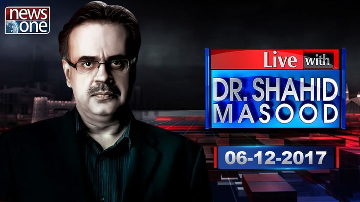 Live with Dr.Shahid Masood   06-December-2017   Asif Zardari   Murad Ali...