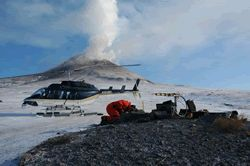 About the Volcano Hazards Program