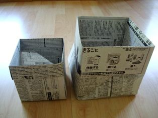 Box newspaper