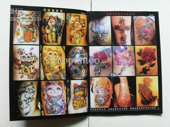 Fortune Cat Tattoo Design Book Fashion Pattern A4 Size From ...