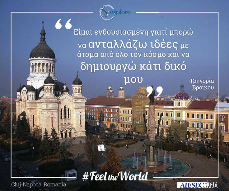 Δεν υπάρχει πιο όμορφο πράγμα από το να δημιουργείς και να αφήνεις το στίγμα σου, εσύ ο ίδιος!  Are you ready to #FeeltheWorld this fall? http://explore.aiesec.gr/