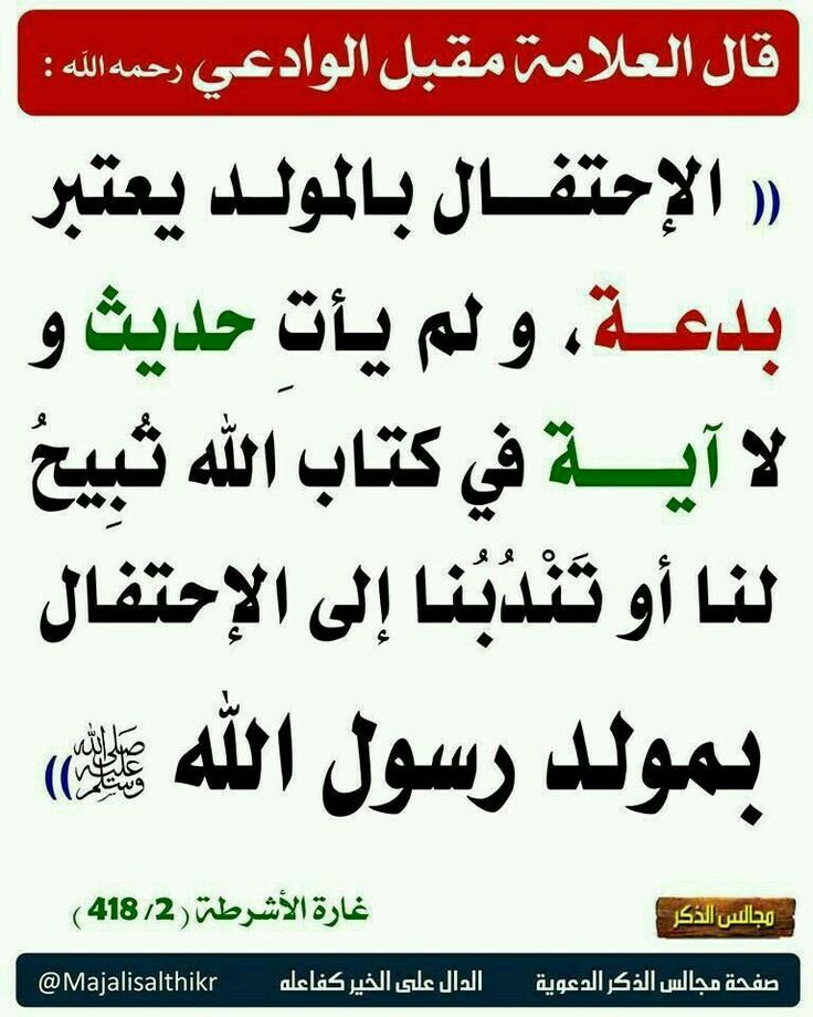 Pin By Yazid Shahin On Deen 2 Arabic Calligraphy Math Calligraphy
